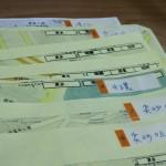 2010香港自由行-行前規劃與準備 Part I